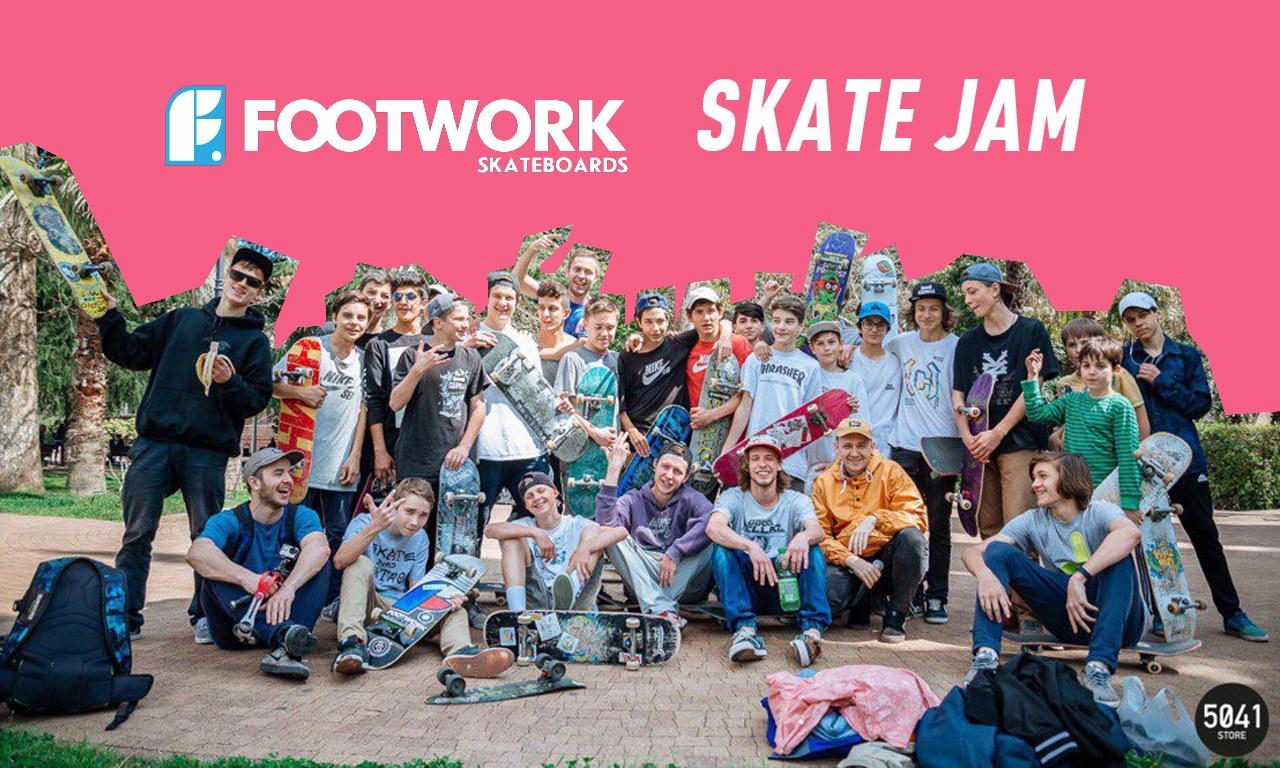 Скейтбординг в Сочи